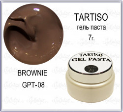 "Гель-Паста Tartiso ""Brownie"" №08"